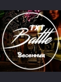 Весенний tXt-Battle в каталоге баттлов SV Battle MC