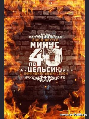 Твит-батл | Хип-Хоп [Rus] Amino | 400x300